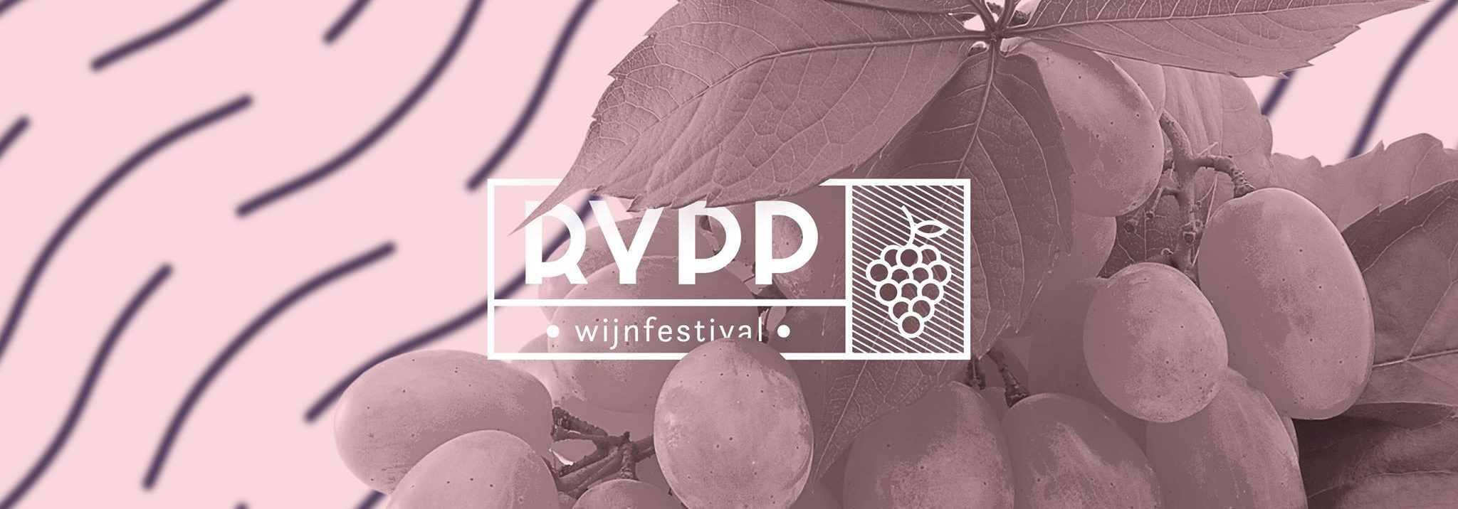 Dit weekend: RYPP Wijnfestival in Rotterdam